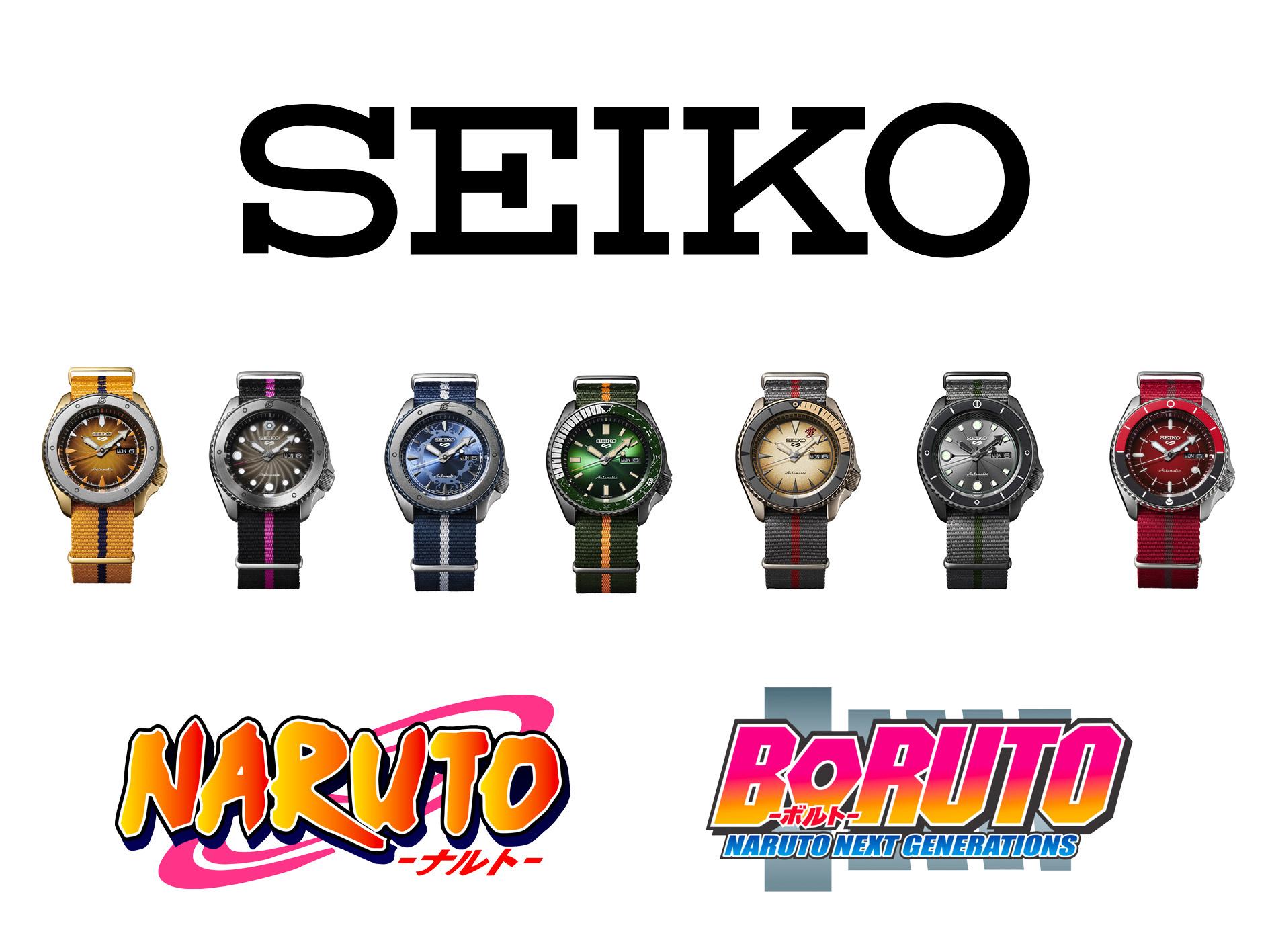 Seiko x Naruto & Boruto