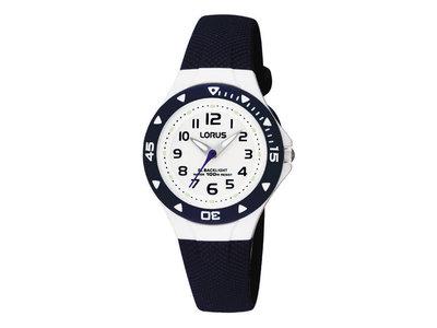 Lorus Lorus Horloge RRX43CX9