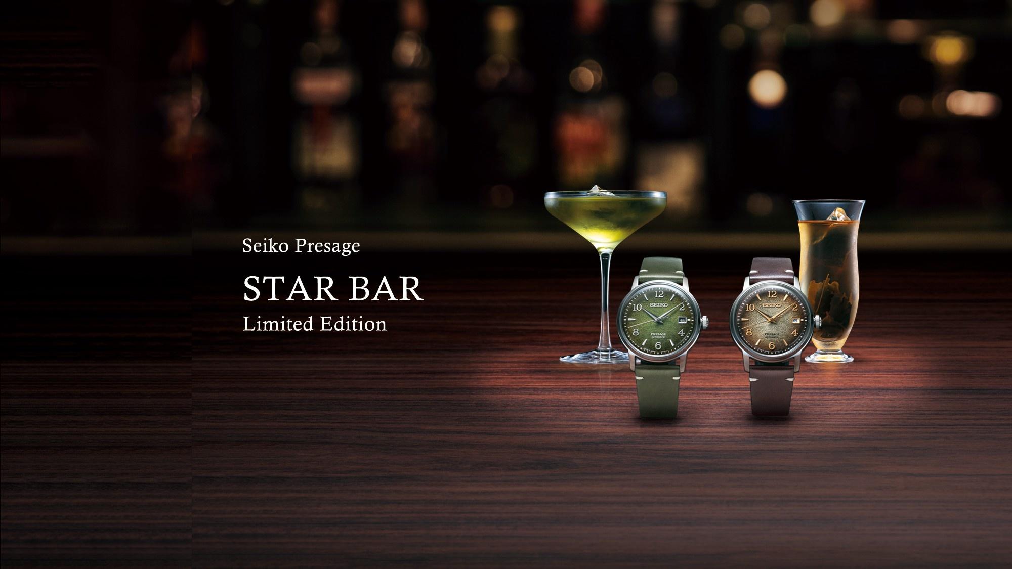 Seiko Star Bar Collectie