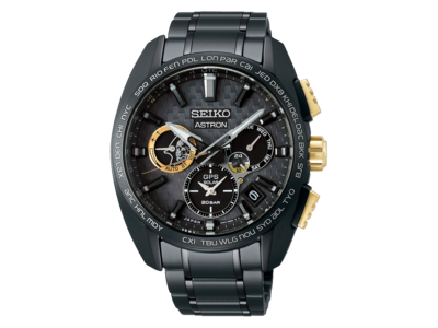 Seiko Global Brands SSH097J1