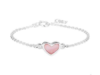 Huiscollectie Zilveren kinder armband 1018707