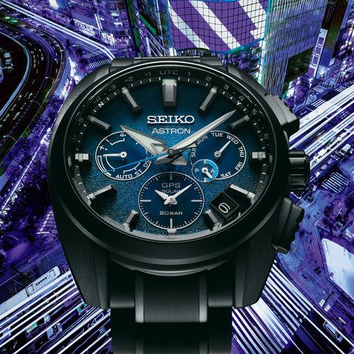 Seiko Global Brands Seiko Astron SSH105J1