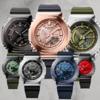 G-Shock GM-2100 & GM-S2100: de metalen CasiOak