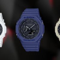 Casio G-Shock GA-2100 Wit, Beige en Blauw CasiOak