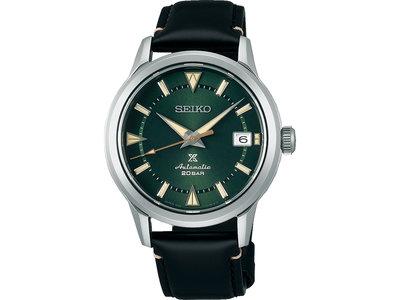 Seiko Global Brands SPB245J1