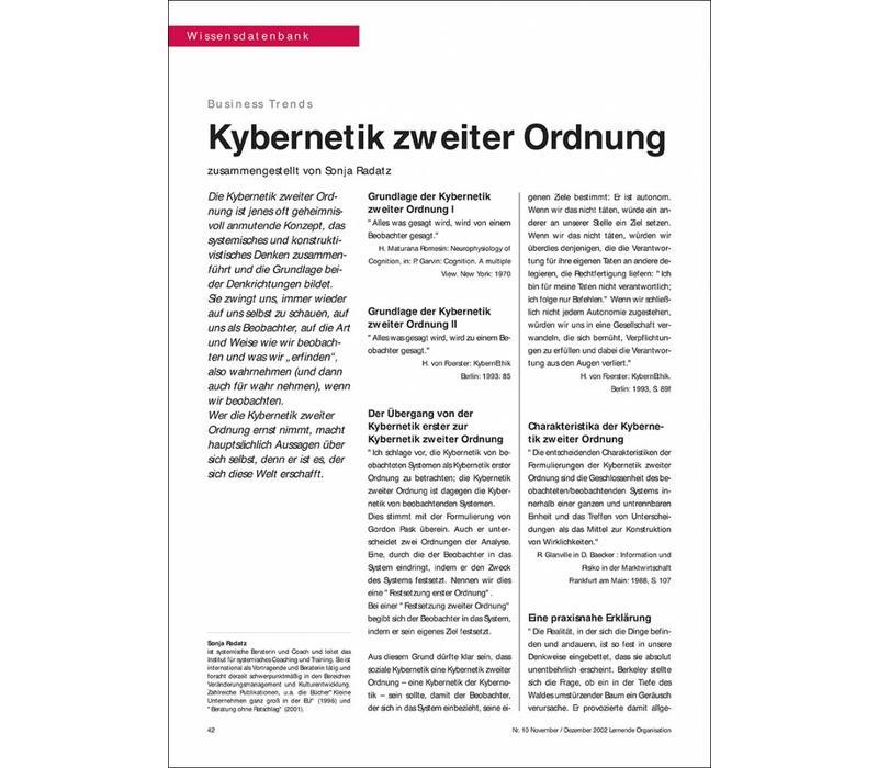 Kybernetik zweiter Ordnung