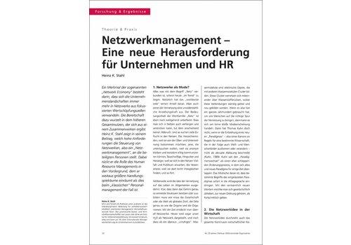 Netzwerkmanagement – Eine neue Herausforderung für Unternehmen und HR