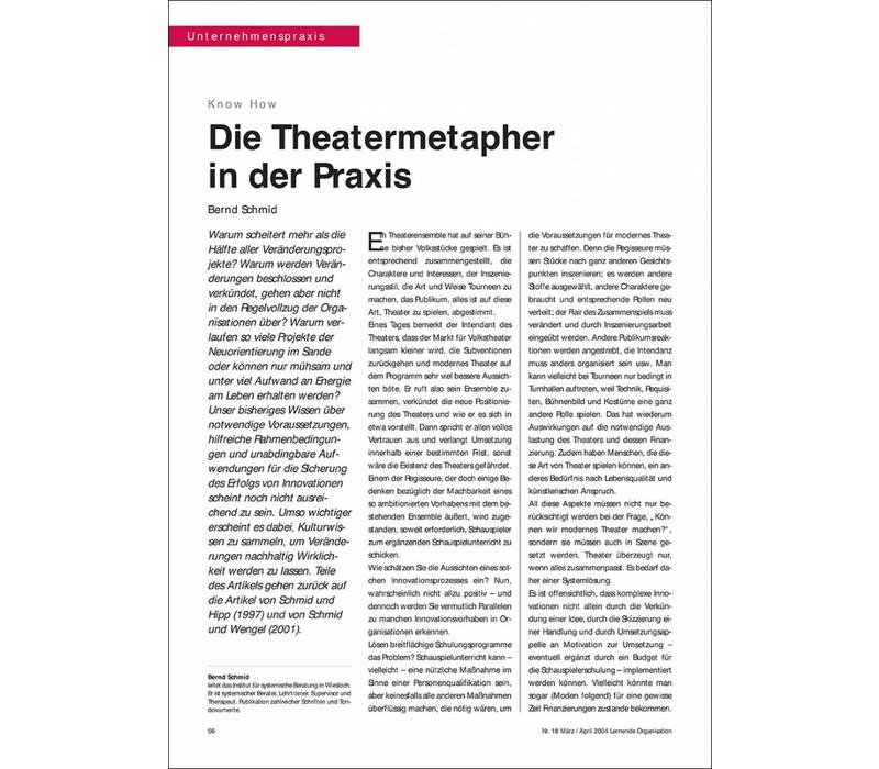 Die Theatermetapher in der Praxis