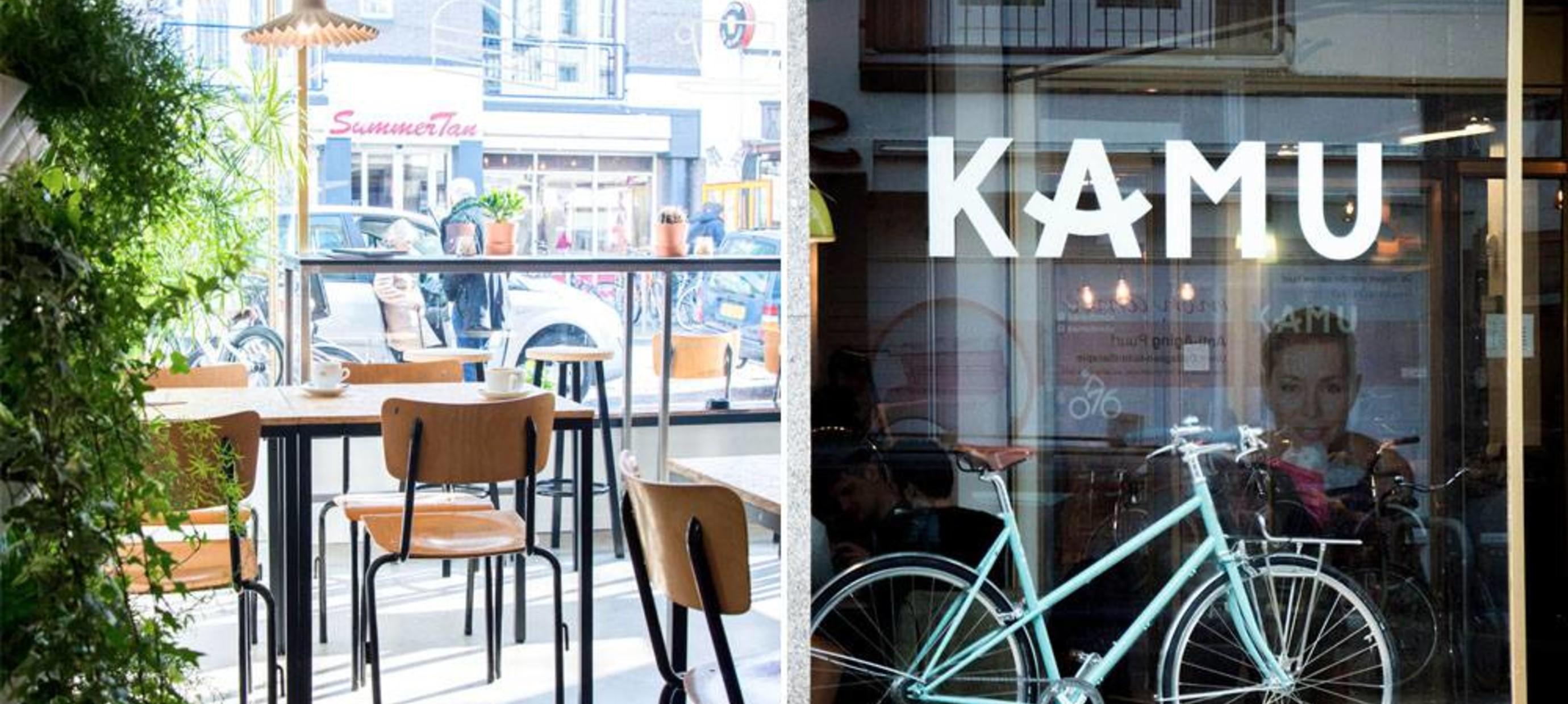 WATT Nu bij KAMU in Breda