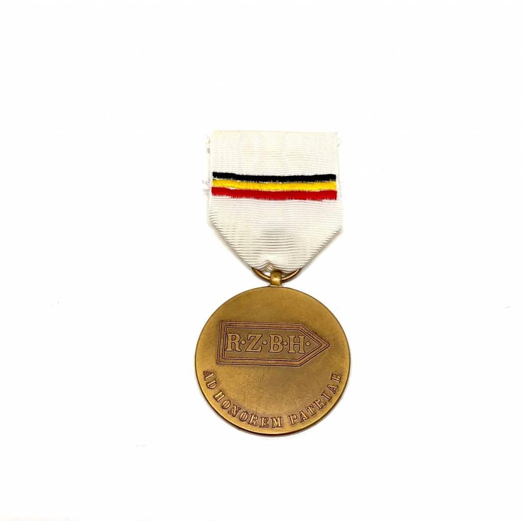 Ereteken van het RecruteringsCentrum van het Belgisch Leger