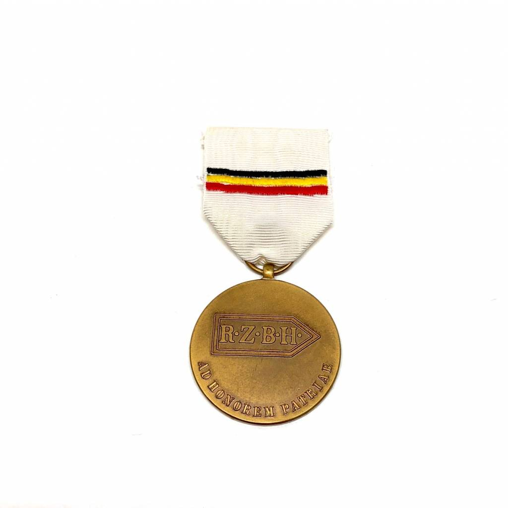 Medal of the Recruitment Center of the Belgian Army