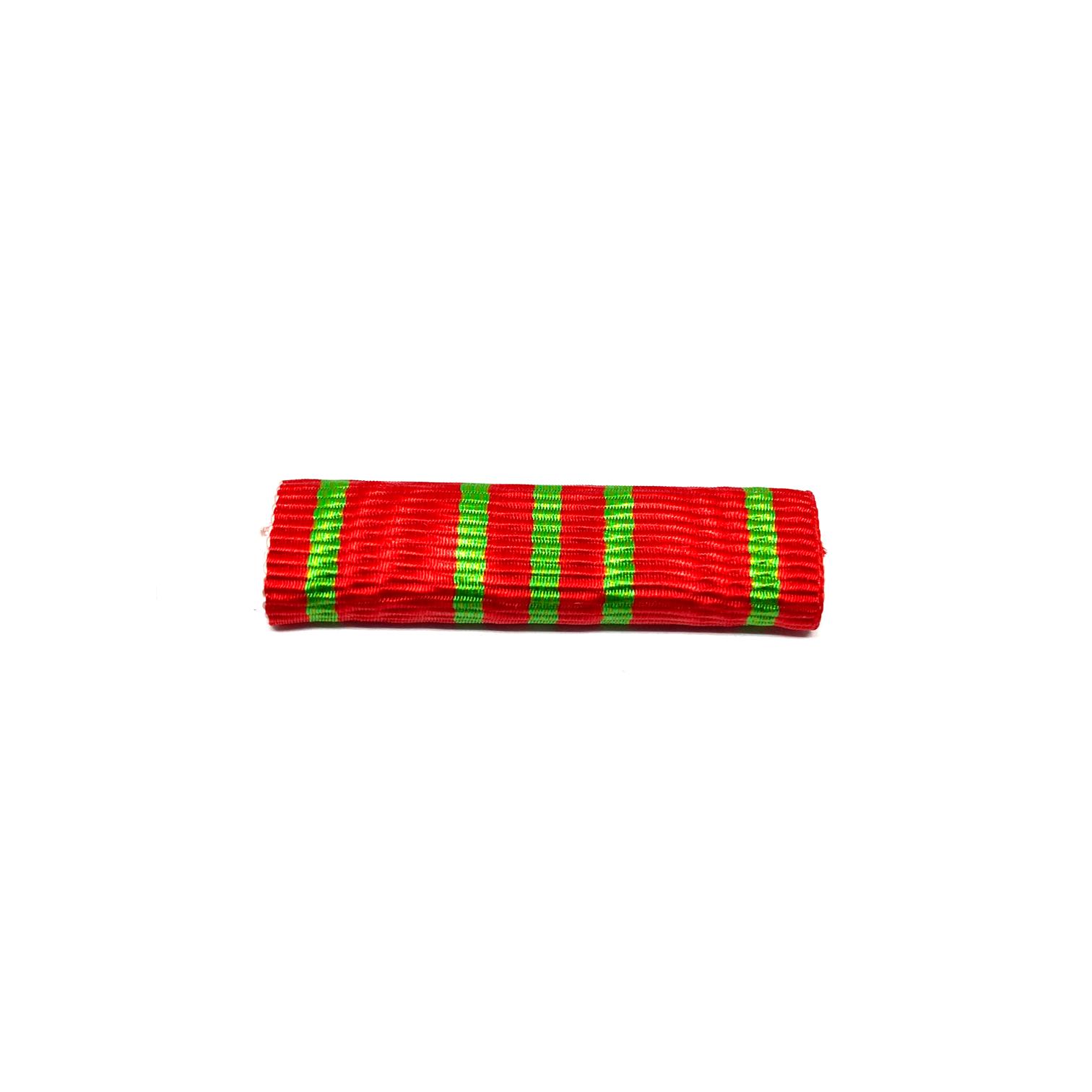 Medal Cross of War 1914-1918