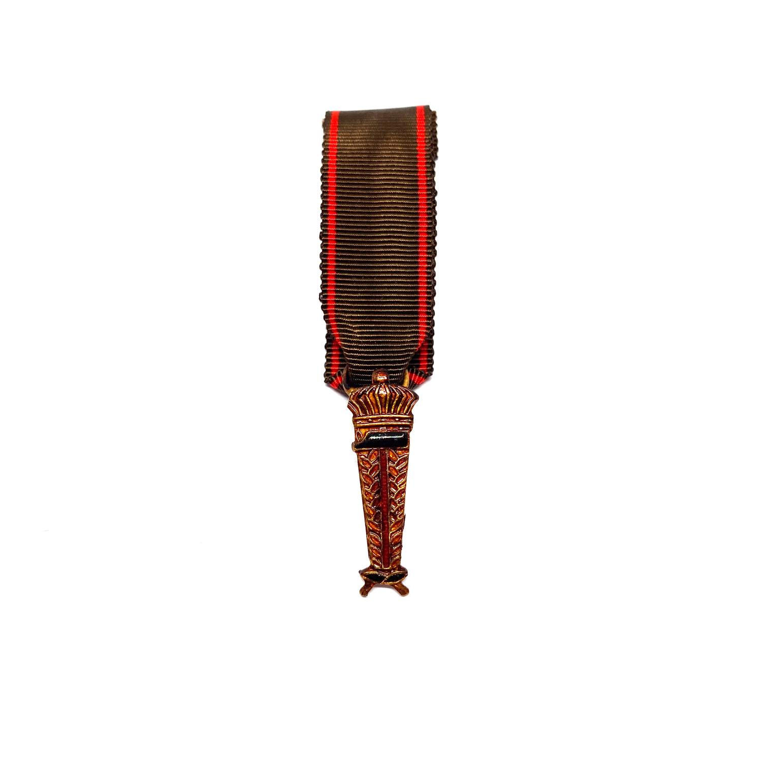 Décoration Lauréat du Travail en Bronze