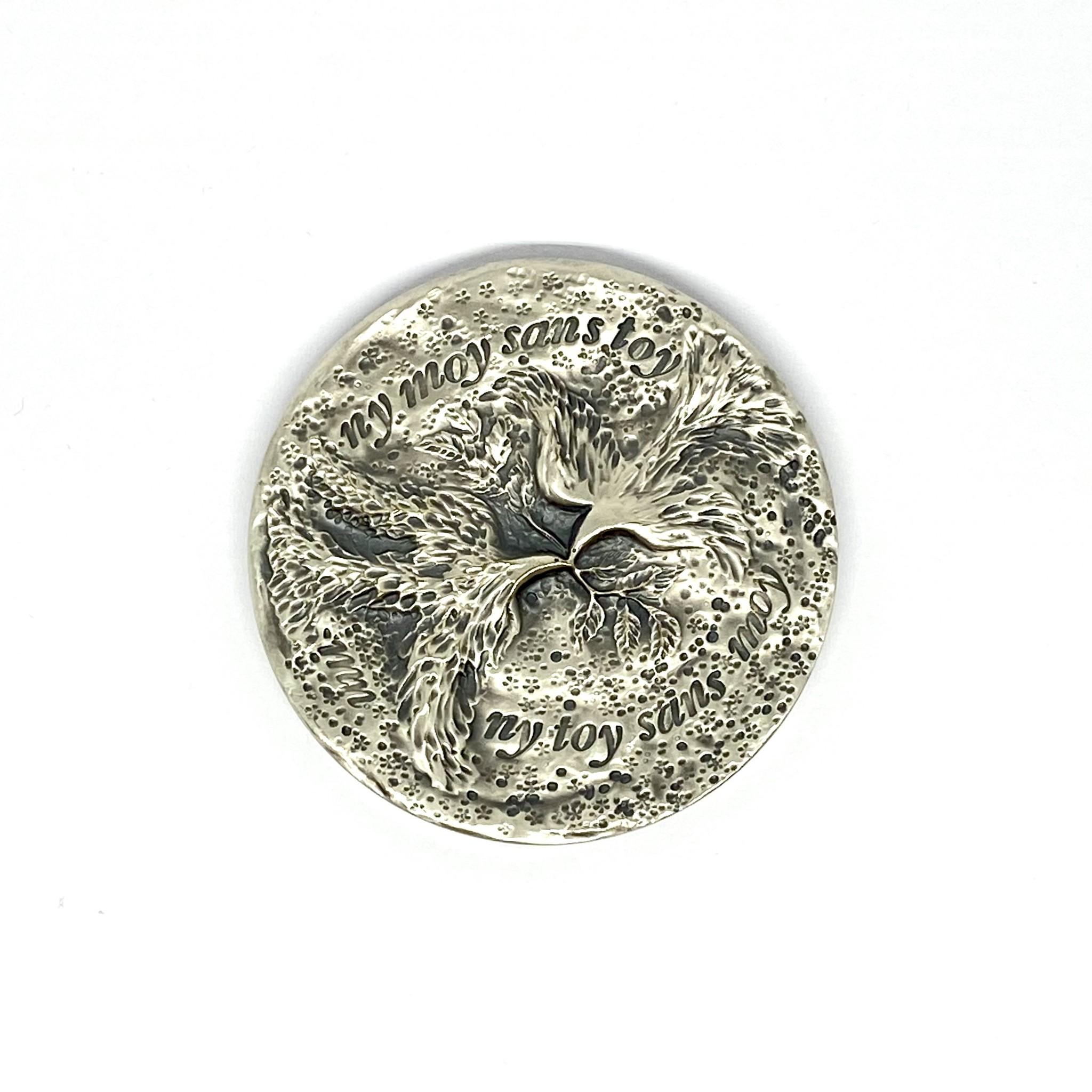 Wedding medal