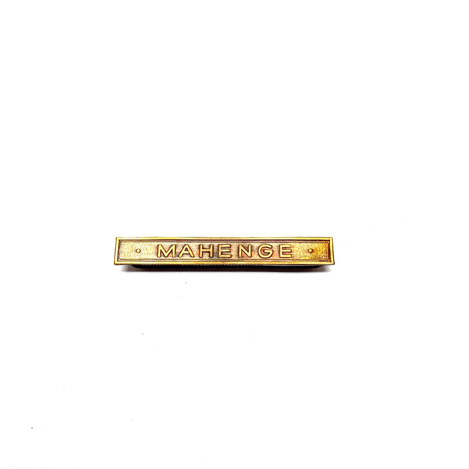 Bar Mahenge for war medals