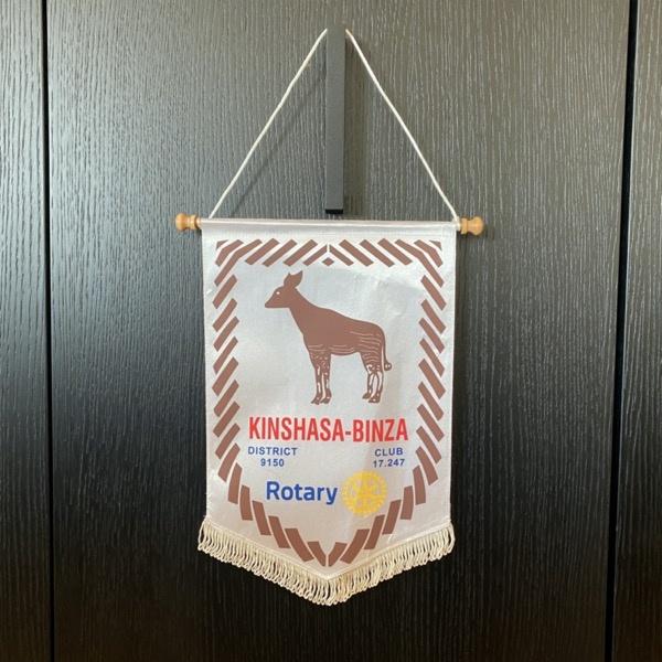 Fanion Rotary Kinshasha
