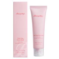 Boozyshop Pink Clay Detox Mask