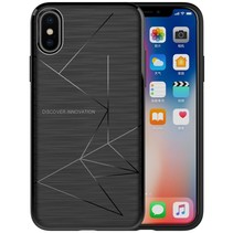 Magic Case TPU iPhone X Hoesje met Qi Ontvanger