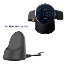 Draadloze Oplader Dock voor Motorola Moto 360 42mm & 46mm Smartwatch