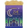 Cadeau tas - Eid