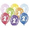 BelBal Ballonnen Metallic 2 jaar