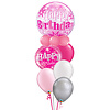 Happy Birthday Pink Balloon Set