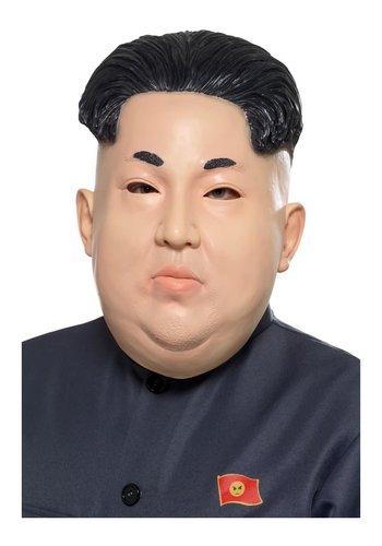Masker Kim Yong Un