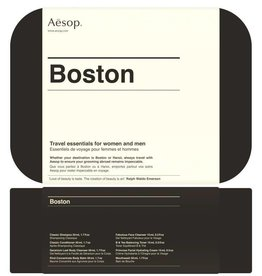 Aesop Boston Travel Kit - Classic