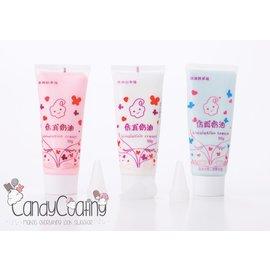 Snoepig CandyCoat Deco-Creme
