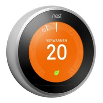 Learning Thermostat V3