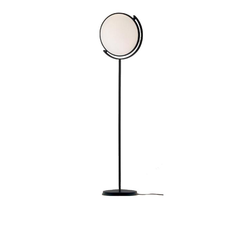 Lunar vloerlamp showroommodel