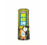 椰树牌椰子汁 (250ml) Natural coconut milk drink