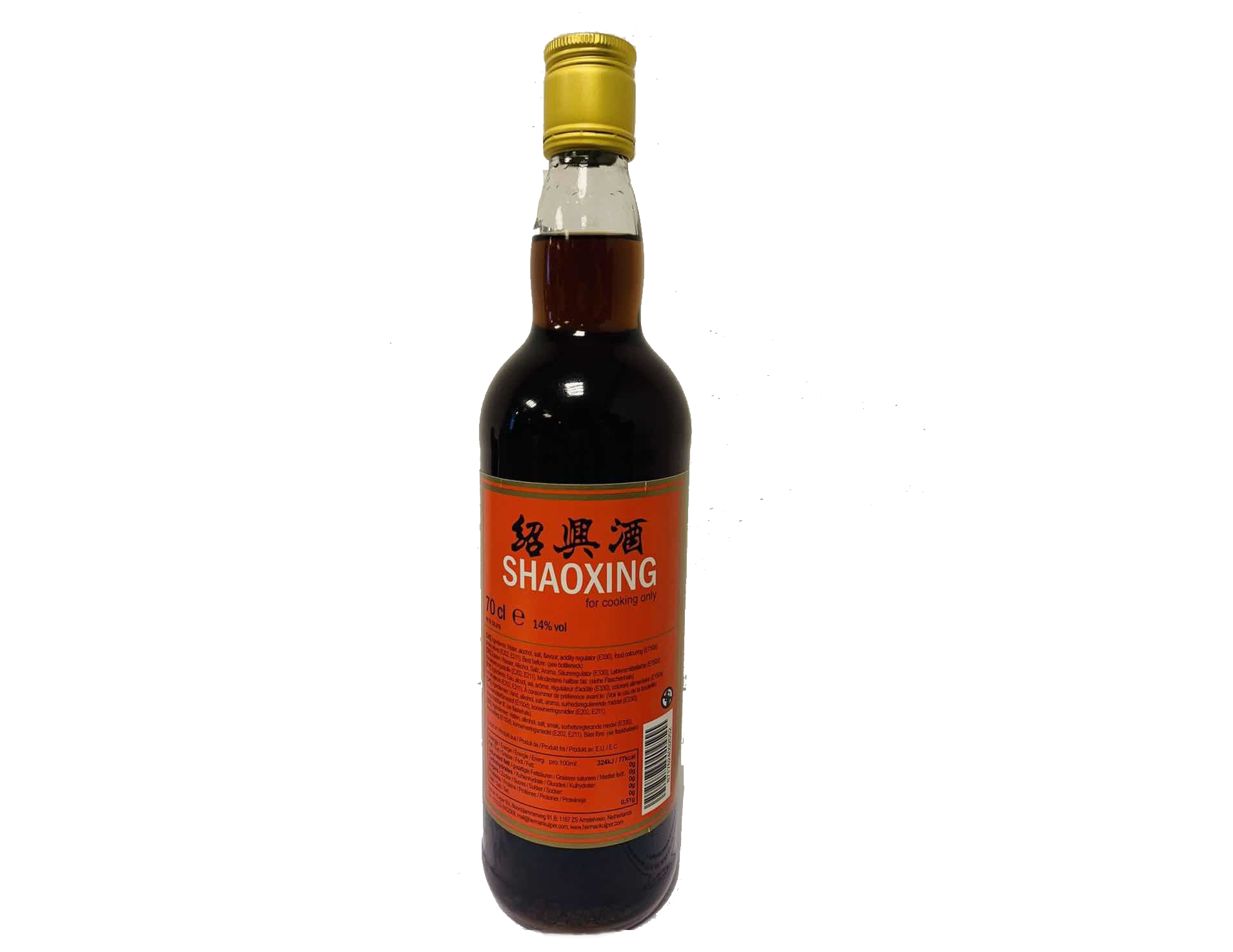 shaoxing for cooking only(700ml)