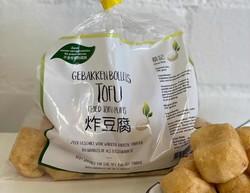 大豆腐泡(150g)Groote Gebakken Toufu