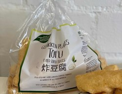 炸豆腐条(120g) Fried Tofu Slices