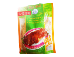 Roasted Boneless Duck Meat
