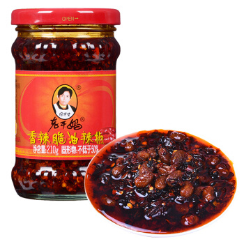 crispy chilli in oil(210g)