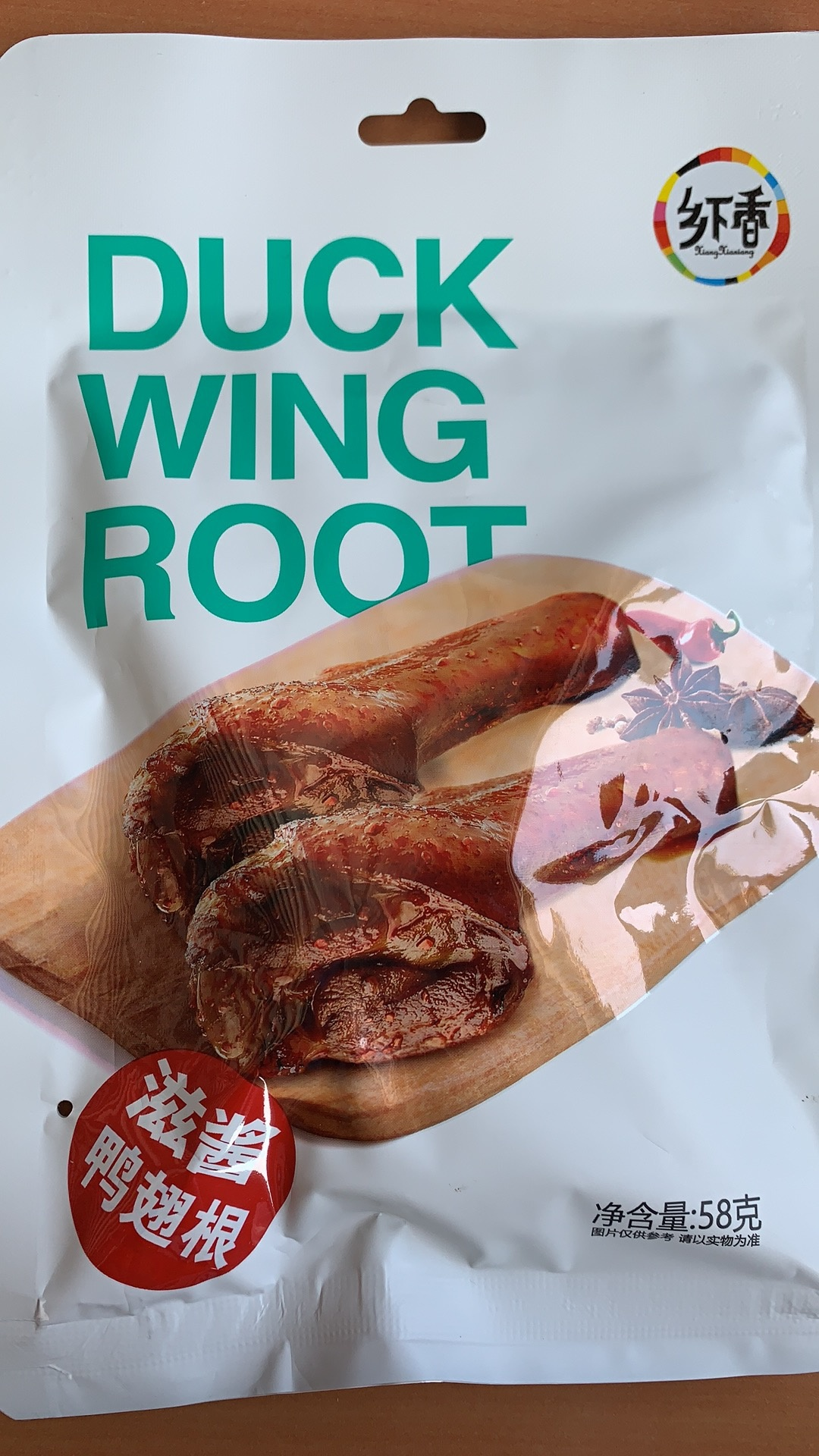 Duck wing root(58g)