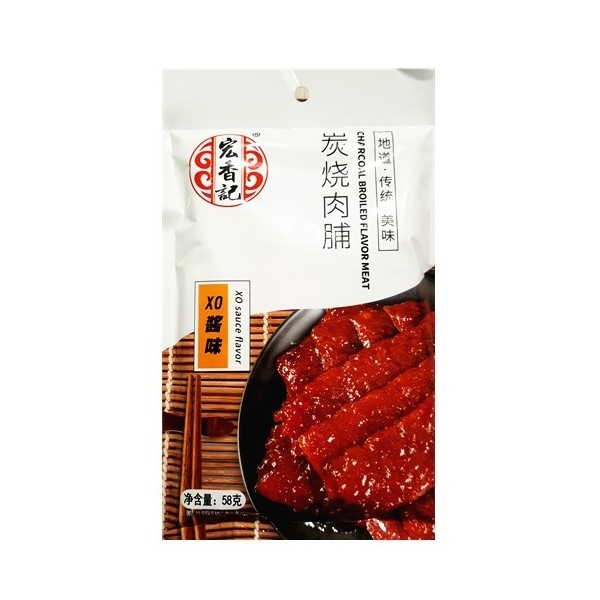 Charcoal Broiled Flavor Meat XO Sauce Flavor(58g)
