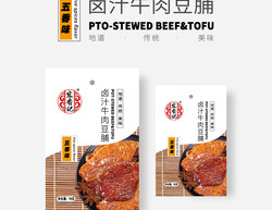 Pot-Stewed Beef&Tofu Five Spices Flavor(98g)