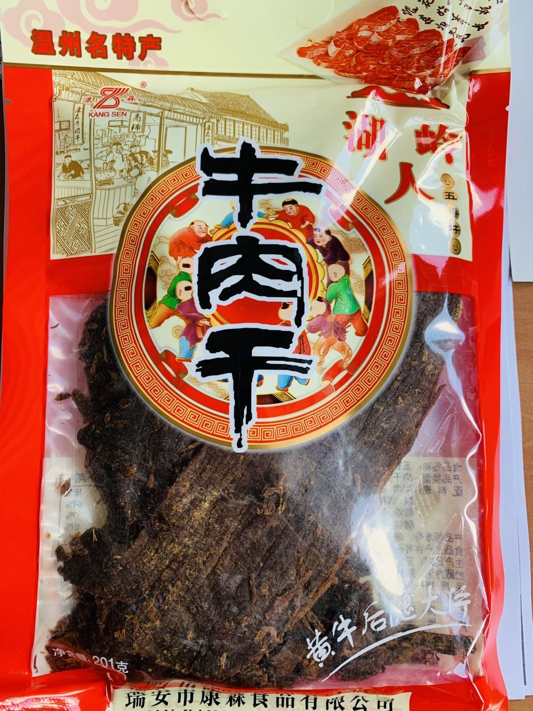 Dried Beef Snack(201g)