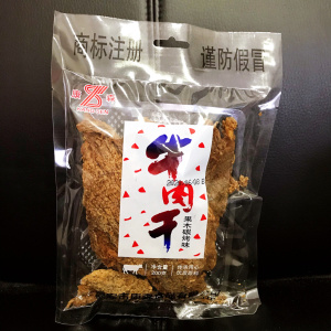 Dried Beef(200g)