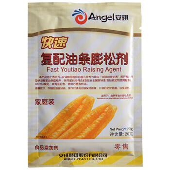 Fast Youtiao Raising Agent(20g)