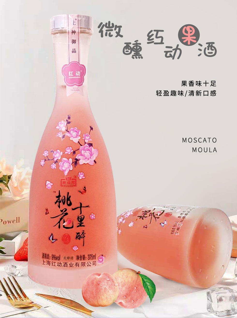 Peach Blossom Wine(375ml/9%vol)
