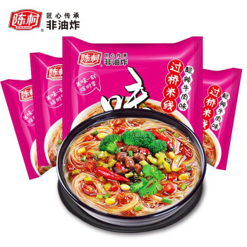 Hot and Sour Beef Rice Noodles(100g)