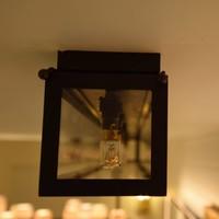 Plafonnier cuisine rectangulaire campagne chic verre