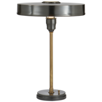 Lampe de bureau luxe bronze ou nickel poli rustique