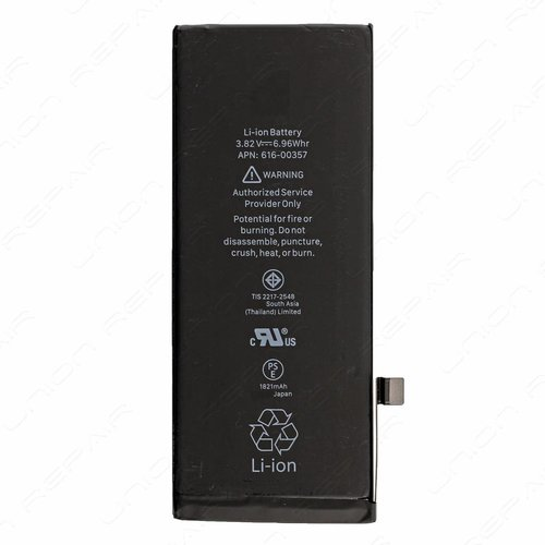 Foneplanet iPhone 8 Battery