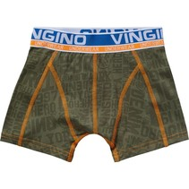 Boxershort Nyc 2-pack army moss