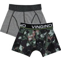 Boxershorts Hide 2-pack army all-over